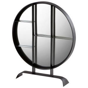 "38"" Large Nexus Mirror"